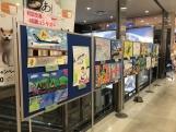 秋田空港絵画コンテスト表彰式を行いました♪